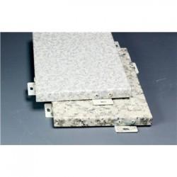 【北京-铝单板】【专业生产-铝单板厂家】【