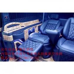 牡丹江 航空座椅改装销售专业生产改装厂家
