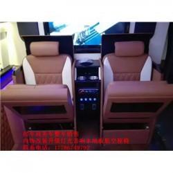鸡西 航空座椅改装销售只做好品质的座椅
