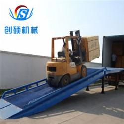 8吨10吨液压登车桥 集装箱装卸平台生产厂家