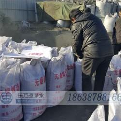 东台市无烟煤滤料性能特点