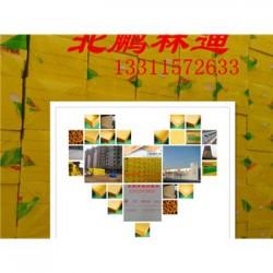 辽宁CO2挤塑板北鹏挤塑板价格  挤塑板厂家