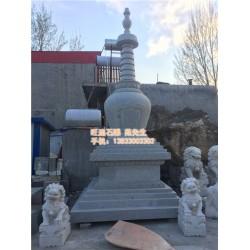 湖南佛塔,旺通雕塑,藏式佛塔厂家