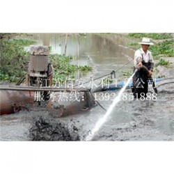 威海市清淤工程公司水下冲泥作业工程