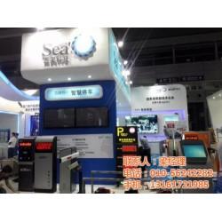 天艺博采,北京专业展台搭建公司