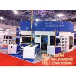 天艺博采(多图)_北京展览搭建公司