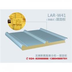 保温、防火-沈阳聚氨酯复合板-屋面板W41-厂
