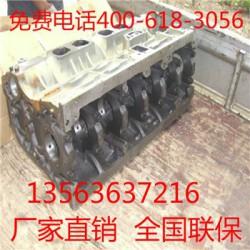 华源莱动LL380柴油机机油管总成