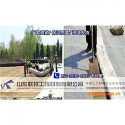 南宁膨润土复合防水毯规格--专业厂商