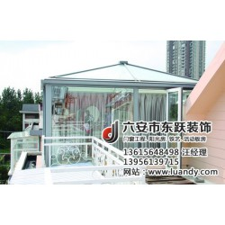 东跃公司诚信服务、安徽阳台阳光房、包阳台