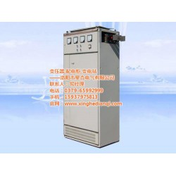 河南0.4kv低压配电柜多少钱_变电站_0.4kv低