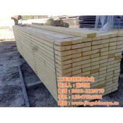 樟子松板材供应、樟子松板材、景致木材(查