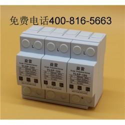 山东带RS485通讯接口T1级浪涌保护器选型
