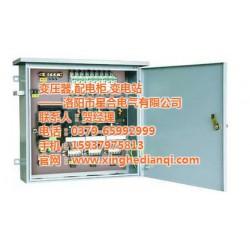 变压器、河北0.4kv低压配电柜供应商、0.4kv