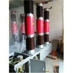 35KV选型高压六氟化硫断路器厂家报价