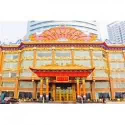 郑州金水皇宫大酒店电话新菜品上线