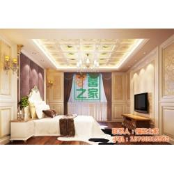 竹木纤维精装板、阿图什市精装板、福馨之家