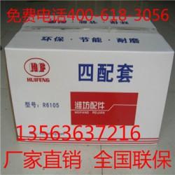 华源莱动KM385BT柴油机水温表大全