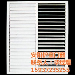 百叶窗价格、护童门窗、安阳百叶窗