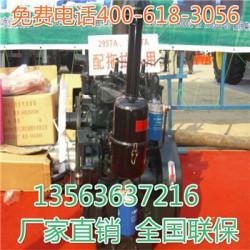 潍坊华丰柴油机6113缸体汽缸盖技术参数