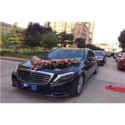 西安婚礼车队公司