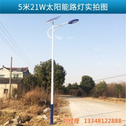 太阳能路灯|江苏天煌照明 中华灯|新农村太