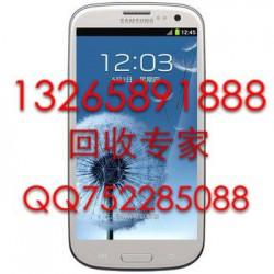 高价回收oppoR815t金属外壳,中板、回收手机