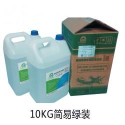 广州优质车用尿素供应商,南城汽车尿素