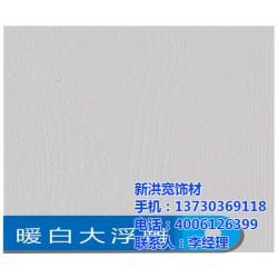 盘锦生态板|洪宽木业知名品牌|免漆生态板价
