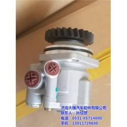 陕汽WP10助力泵9100130029_济南大瑞