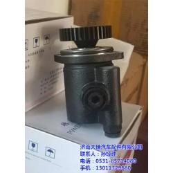 江淮汽车助力泵,3407010-D53