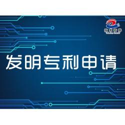 海南专利申请公司推荐|专利服务公司