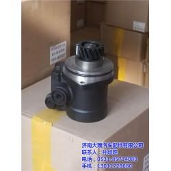 陕汽WP10助力泵9100130026|济南大瑞(优质商