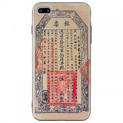 佳厚 手机壳中国风