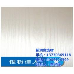 廊坊洪宽木业公司(图)、十大生态板、大连生