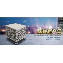 堪比钢铁!广东东莞陶粒板加工厂家