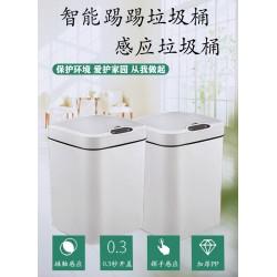 吉跃 智能垃圾桶 智感应家用全自动垃圾桶
