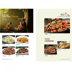 蚂蚁族品牌设计美食搭配设计视觉美食摄影