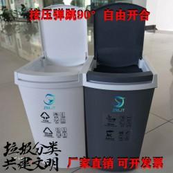 吉跃23L干湿分类垃圾桶 大容量干湿分离  带盖按压垃圾桶