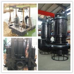 抽沙泵价格,抽沙泵厂家,大型抽沙泵