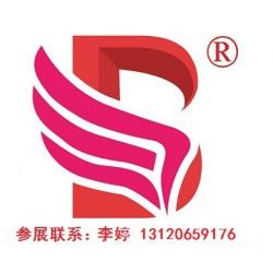 2020年武汉美博会-2020年春季武汉美博会