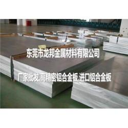 青岛5086超平超厚铝板厂家
