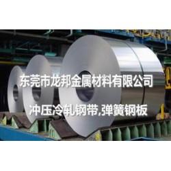 河北SK7弹簧钢价格,sk7弹簧钢性能