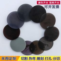灰色亚克力板半透明灰色黑灰有机玻璃 加工定制灯罩均光板广告