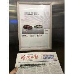 阜阳市电梯广告,阜阳市电梯框架广告,阜阳市道闸广告