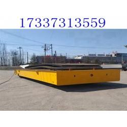 山东莱芜重型电动平车厂家安装维护一站式服务