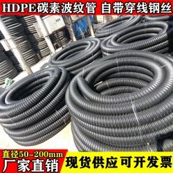 黑色HDPE碳素波纹管 CFRP碳素螺旋管地埋电缆螺旋护套管