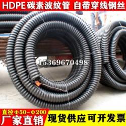 CFRP碳素管pe碳素螺纹管 柔韧性好强度高 耐腐蚀穿线方便