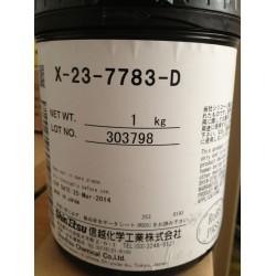 求购回收信越散热膏X-23-7783-D