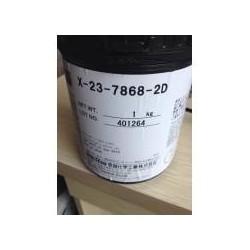 求购回收信越散热膏X-23-7868-2D